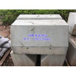 顶峰水泥制品(图)|混凝土隔离墩价格|惠州混