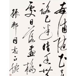 山东泰安名人字画回收资讯_大雅堂_济南名人