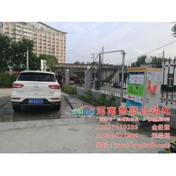 云南自助洗车机价格表|自助洗车机|【洁洗卡