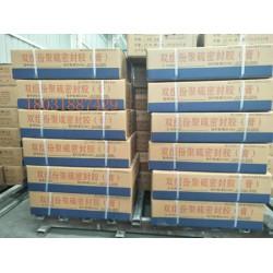 甘肃供应批发单组份聚氨酯密封胶厂家直销价格便宜