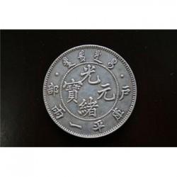 宁波宁海古钱币去哪鉴定交易市场行情