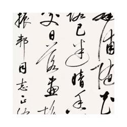 山东威海名人字画回收图片 大雅堂 青岛名人