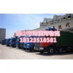 龙江乐从直达到江苏淮安淮阴货运部  整车.