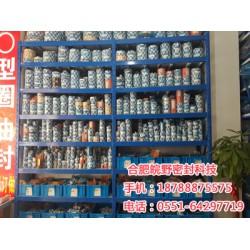 安徽台湾油封定制|安徽油封密封件包装