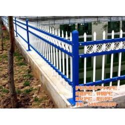 幼儿园围墙围栏质量|济宁围栏|山东塑钢护栏