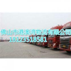 龙江乐从直达到江西赣州定南县货运部  整车