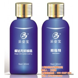 镀晶产品厂家|内蒙古镀晶产品|庆临实业(查