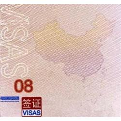 2019印度工作签证办理全攻略