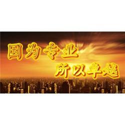 淄博公司注册记账报税办理工商年检等业务