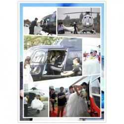 河南豪华直升机体验飞行公司
