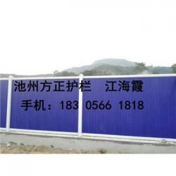 上高社区绿化带围栏园林栅栏宜春pvc护栏厂