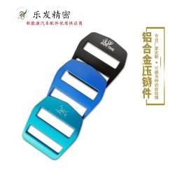 彩色皮带扣直销 电镀氧化多种表面处理 服装五金件定制加工