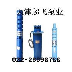 卧用潜水泵,热水潜水泵价格