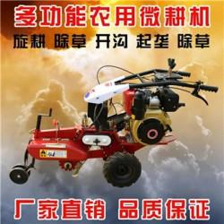 富兴供应土壤耕整机械 柴油生姜开沟培土机