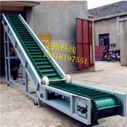 白城沧州皮带输送机物料上楼皮带输送机