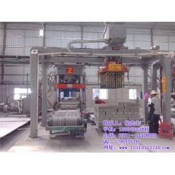 铭泽机械技术先进(图)_全自动蒸养砖机_新疆
