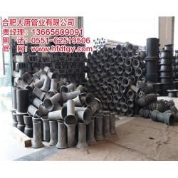 排水球墨铸铁管件价格|合肥大唐|合肥球墨铸