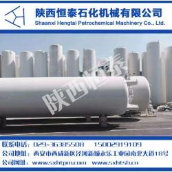 低温储罐厂家、青海低温储罐厂家、陕西恒泰
