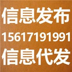 锦州市产品信息代发服务