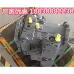 a7v斜轴柱塞泵北京力士乐柱塞泵批发浙江轴