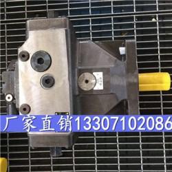 超高压柱塞泵厂家L10VSO71DFLR/31R-PPA12NO