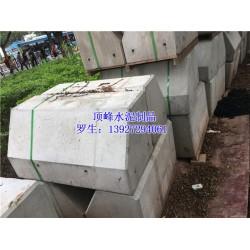 混凝土隔离墩尺寸_顶峰水泥制品_佛山混凝土