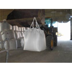 贵州吨袋〔优质材料〕清镇吨袋〔井字兜底〕清镇吨袋〔耐寒耐热〕