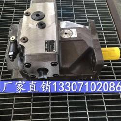 柱塞泵制造商LY-A10VSO140DFR1/31L-PKD12N0