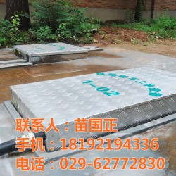 华新铁路环保设备(图)|西安客车上水设备|客