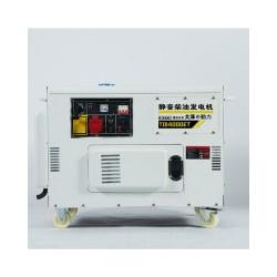 10千瓦静音柴油发电机