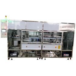 深圳威固特VGT-4000SJH硅衬底LED超声波清洗机