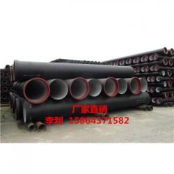 凤泉自来水工程用球墨铸铁管代理商