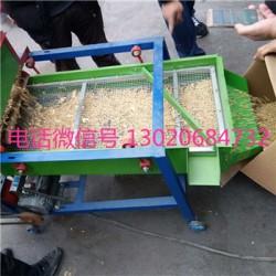 五谷杂粮清选机 玉米电动筛分机 多功能筛选