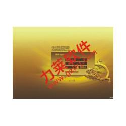 华莱黑茶奖金制度,移动版双轨制直销制度软件系统