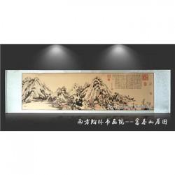 忻州市忻州市 忻州市书画批发市场