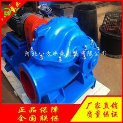 绍兴32SH双吸泵、32SH双吸泵哪家便宜、八方