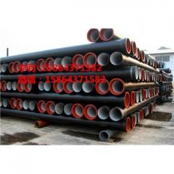 宽甸GB13295-2008球墨铸铁管生产商