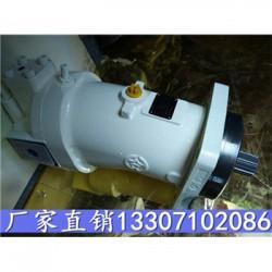 石家庄柱塞泵A7V117MA1RPF00