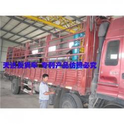 沧州猪油炼油锅使用技术指导