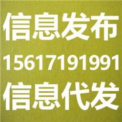 黄南藏族自治州B2B网站注册和产品信息代发