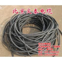 交泰电缆电缆厂家|电缆|电缆规格型号