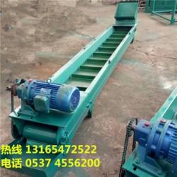 单链条刮板输送机价格  采煤专用刮板机X7