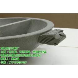 哪里可以买到石锅_石锅_周记石锅