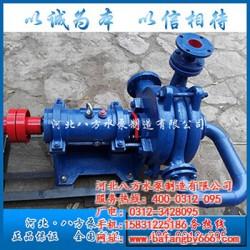 宿迁耐磨压滤机杂质泵_耐磨压滤机杂质泵公