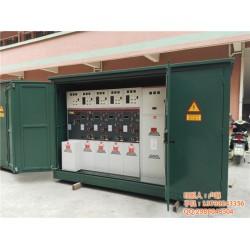 湖南SF6充气柜厂家|充气柜|安浩电气报价