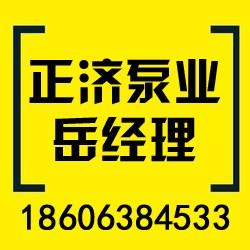正济消防泵_内蒙古供水设备_山东供水设备厂