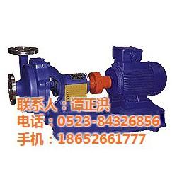 安宁区离心泵、dl型立式多级离心泵、江苏海