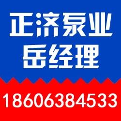 惠州供水设备专业厂家|浙江供水设备|正济消