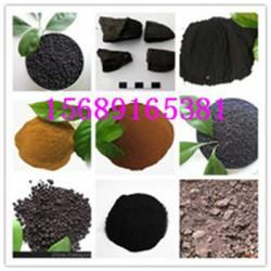 结晶腐植酸钾价格