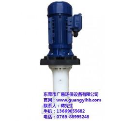 电镀循环泵厂家|广易环保|电镀循环泵